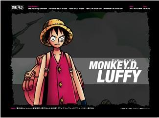 luffy_all